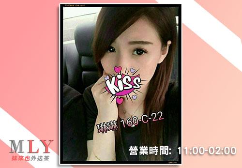 Read more about the article 「琳琳」清純萌甜蘿莉少女,引人犯罪稚嫩肉體
